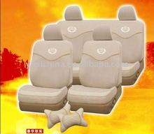 beige jacquard car seat cover fit for almost cars