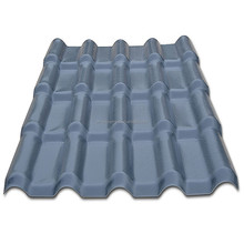 Heat insulation corrugated Tile roof price / fireproof cheap Magnesium Oxide roofing tiles