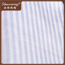 173* 120 stripe sateen quilt fabric,cotton hotel bedding fabric
