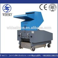 Good quality Plastic Film recycling machine/Plastic film crusher for sale