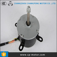 Hot sale 150w 920 rpm universal electric ac fan motor with good price