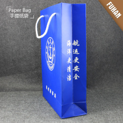 Shiny Color Good Quality Custom Advertising Paper Bag