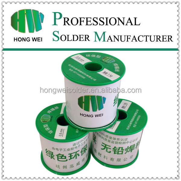 High quality flux cored lead free solder