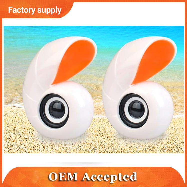 2016 special design cute conch usb 2.0 desktop speakers for children