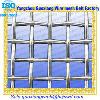 stainless steel metal mesh OEM tray