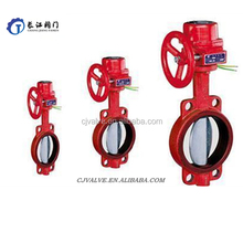 Worm Gear Manual Handwheel Operated Metal Soft Sealing Flange Wafer Cast Steel Iron Butterfly Valve