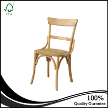CDW16114 Bamboo Dining Chair / Solid Wood Chair /Dining Room Furniture