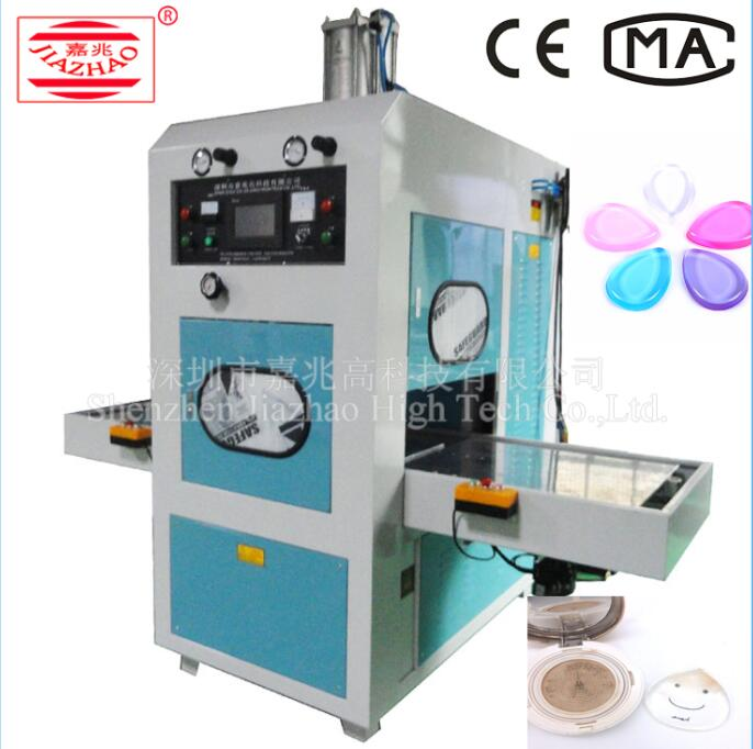 2017 Top quality Transparent Silicone Puff Making Machine for Make Up