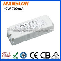 25W - 40W IP44 waterproof electronic led lights driver constant current 700mA 36-58V