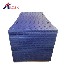 Access mat HDPE mobile ground protection mat