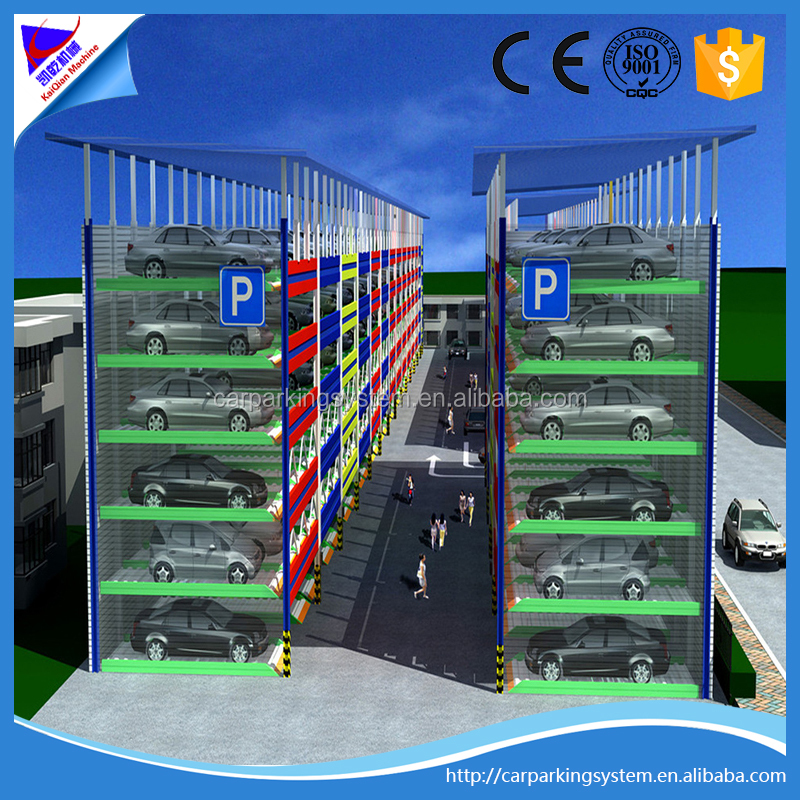 car parking system price automated parking machine smart auto parking system