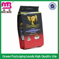 customized retail use custom printing resealable pet food packaging bags