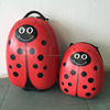 Animal Kids Luggage