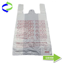 HDPE Charity Collection Bags for Second Hand Clothes and Shoes
