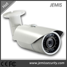 Low illumination 1/2.5 Inch Sony COMS 1080P Bullet Network 2 Megapixel IP Camera (JM-1011)