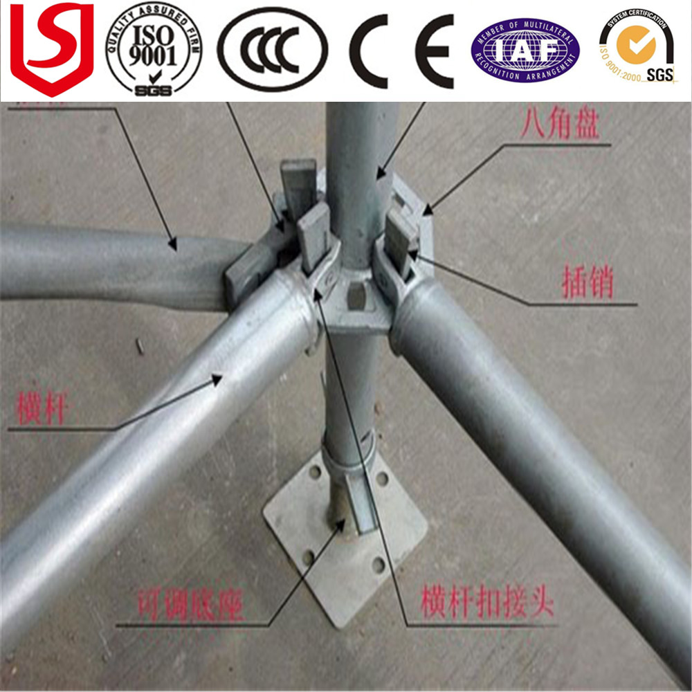 WORLD Hot Dip Galvanized Ringlock Scaffolding /Industrial Scaffolding for industrial services
