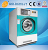 /product-detail/frequency-15kg-20kg-washing-machine-lg-60065065708.html