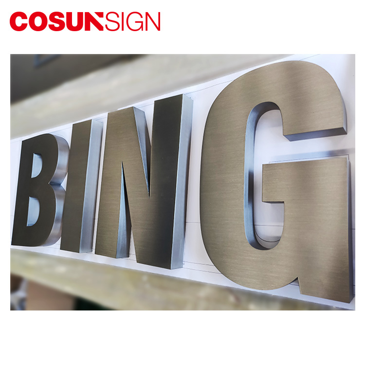 Outdoor Advertising Coffee Decorative Brushed Christmas Custom Metal Sign Wholesale