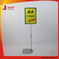Pop floor stand for supermarket poster holder