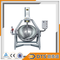 500L Automatic Planetary tilting stirring jacket kettle used for Meat and juice, dairy products