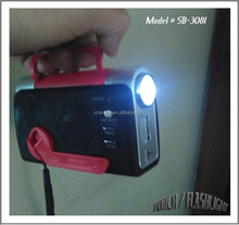 Hand-Crank Emergency Radio / Flashlight / Alarm / Cell Phone Charger