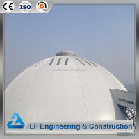 Large span steel structure space frame for dome shed