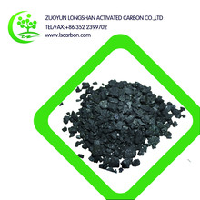 briquetted coal based activated carbon adsorbent
