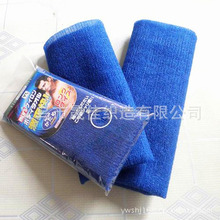 Japanese Nylon bath towel