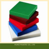 Alibaba china hot-sale hdpe plastic roofing sheet