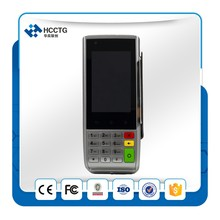 All In One Portable Handheld Andriod Smart POS System Terminal S1000
