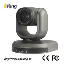 USB2.0 Webcam Driver Ideally Suited For Any Web Conference System