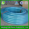 good adaptability elastic watering hose garden tube