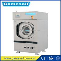 Shanghai different hotel linen equipment supplier / hotel 15kg laundry equipment washer extractor for hotel (15KG-130KG)