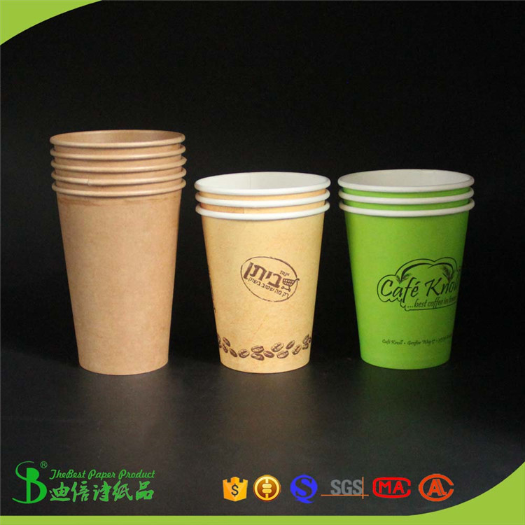 China Factory supply Disposable food grade PE coated paper cups USA 16oz