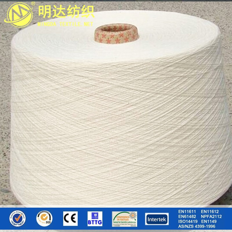 High tenacity Fireproof textile 100% spun meta aramid yarn fireproof kevlar yarn for workwear