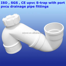 upvc s-trap withchecking <strong>hole</strong> , 2015 hot sale! white pvc pipe fittings