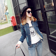 MS50579W 2014 AUTUMN FASHION NEW STYLE EUROPEAN WOMEN JEAN COAT