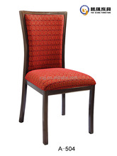 low back dinnig chair .hotel chair.modern ding chair A-569