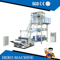 HERO BRAND plastic bag making film blowing extruder machine