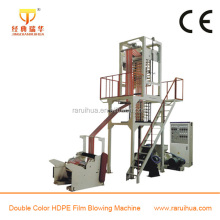 Two Line Double Stripe Plastic Film Blowing Extrusion Machine
