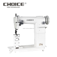 GOLDEN CHOICE GC820 Double needle post bed lockstitch leather sewing machine
