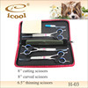 3 pieces high quality dog grooming scissor set