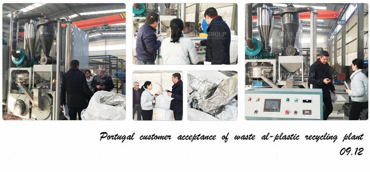 medicine blister and aluminum packages recycling plant supplier in China