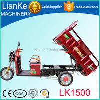 battery low wastage 3 wheel car for sale/cheap three wheel motorcycle car/3 wheel electric scooter