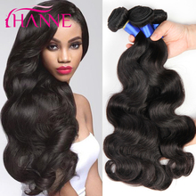 Grade 8A Virgin Hair Bundles 100g Mink Peruvian Body Wave 10-28 Inches Wholesale Human Hair Weaves