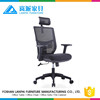 office furniture red mesh back office desk chair with a slim profile