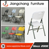 /product-gs/good-sale-folding-plastic-chair-for-restaurant-jc-h227-60377016403.html