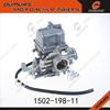 for QINGQI GXT200 200CC new design motorcycle carburetor