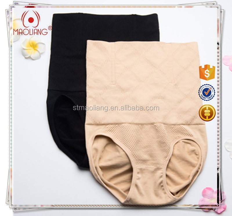 Factory wholesale women slim panties seamless body shaper underwear lady's shapewear seamless panties