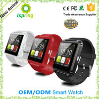 2016 cheapest hotselling gift smart watch u8 passed CE, RoHS, FCC for Huawei phone